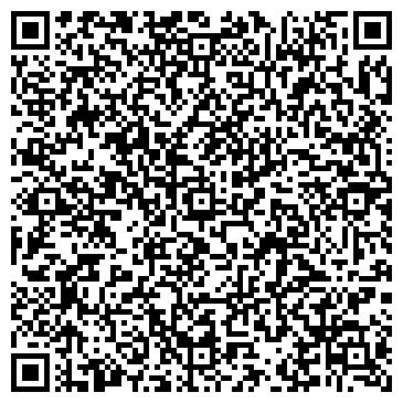 QR-код с контактной информацией организации ДОБРОПОЛЬСКАЯ, ШАХТА, ОБОСОБЛЕННОЕ ПРЕДПРИЯТИЕ