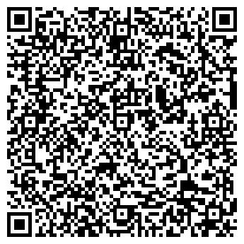 QR-код с контактной информацией организации МЕТАЛЛУРГ, ФУТБОЛЬНЫЙ КЛУБ