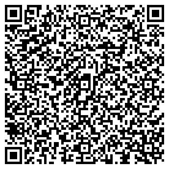 QR-код с контактной информацией организации ДОНБУДХИМСЕРВИС, ООО