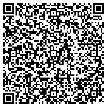 QR-код с контактной информацией организации УКРРОСУГЛЕМАШСЕРВИС, ЧФ