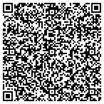 QR-код с контактной информацией организации СТРЕМИЛОВСКИЙ ТЕРРИТОРИАЛЬНЫЙ ПУНКТ ПОЛИЦИИ