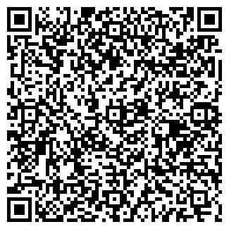 QR-код с контактной информацией организации ОАО ПРОДМАШ
