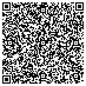 QR-код с контактной информацией организации СТОЛБОВСКОЕ ПОСЕЛКОВОЕ ОТДЕЛЕНИЕ ПОЛИЦИИ