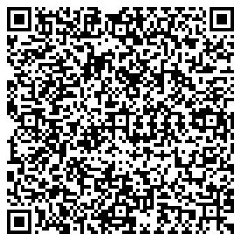 QR-код с контактной информацией организации МЕТА ТРЕЙД, ООО