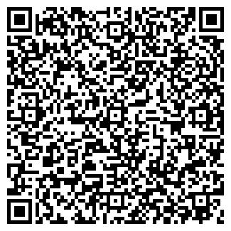 QR-код с контактной информацией организации ФСБ РОССИИ