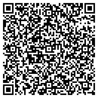 QR-код с контактной информацией организации ООО ЮГ СЕРВИС