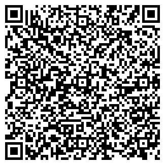 QR-код с контактной информацией организации АЛЬФАГАЗ