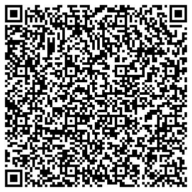 QR-код с контактной информацией организации МОСПИНСКИЙ РЕМОНТНО-МЕХАНИЧЕСКИЙ ЗАВОД, СТРУКТУРНОЕ ПОДРАЗЛЕЛЕНИЕ