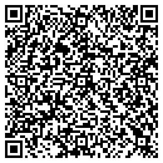 QR-код с контактной информацией организации ЕВРОСТИЛЬ 2000