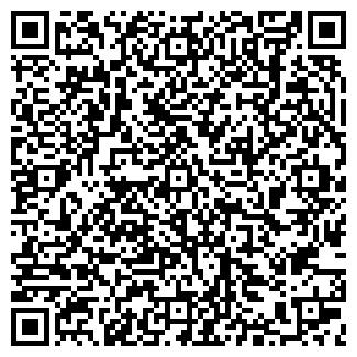 QR-код с контактной информацией организации ЧЕХОВ МЕБЕЛЬ