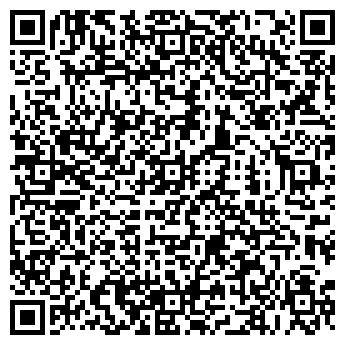 QR-код с контактной информацией организации ДЕЛЬФИКА