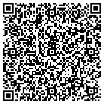 QR-код с контактной информацией организации АРИСТОС АС