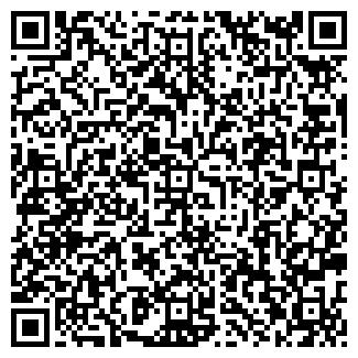 QR-код с контактной информацией организации ВЕРИТАС