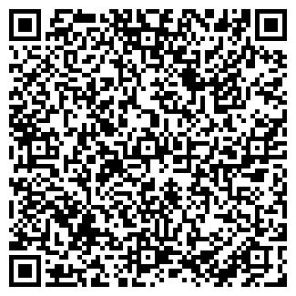 QR-код с контактной информацией организации ЛАНДОН-ХХI