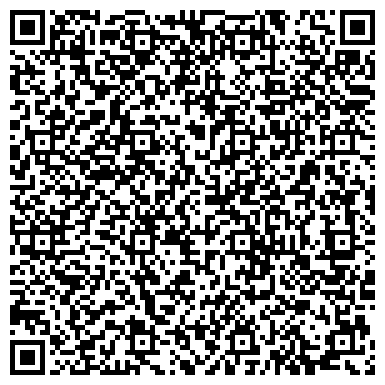 QR-код с контактной информацией организации ДОНЕЦКИЙ ОБЛАСТНОЙ РАДИОТЕЛЕВИЗИОННЫЙ ПЕРЕДАЮЩИЙ ЦЕНТР, ГП