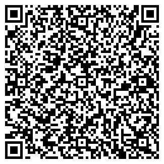 QR-код с контактной информацией организации ДОБРОТА
