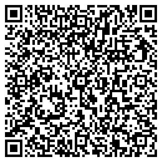 QR-код с контактной информацией организации ПРИНТСЕРВИС