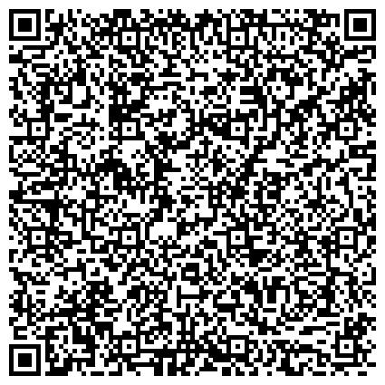 QR-код с контактной информацией организации ОПЫТНОЕ ПРОИЗВОДСТВО ИНСТИТУТА ФИЗИКО-ОРГАНИЧЕСКОЙ ХИМИИ И УГЛЕХИМИИ ИМ.ЛИТВИНЕНКО, ГП