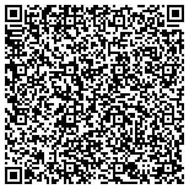 QR-код с контактной информацией организации ДОНЕЦКИЙ ЗАВОД ГАЗОВОЙ И ЭЛЕКТРИЧЕСКОЙ БЫТОВОЙ АППАРАТУРЫ