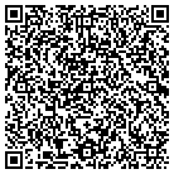 QR-код с контактной информацией организации АЛЬПИЙСКОЕ ОКНО