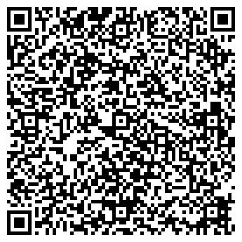 QR-код с контактной информацией организации МИСТО BRV, ТОРГОВЫЙ ДОМ
