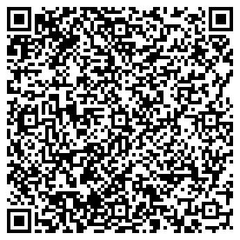 QR-код с контактной информацией организации СИГМА-СЕРВИС, ООО