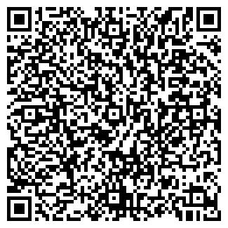 QR-код с контактной информацией организации НОСТАЛЬЖИ