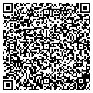 QR-код с контактной информацией организации ЛИФТМЕДИА