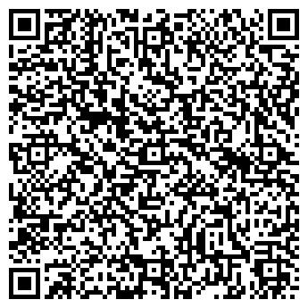 QR-код с контактной информацией организации КОЛИЗЕЙ, ресторан