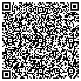 QR-код с контактной информацией организации ИМ.КАЛИНИНА, ШАХТА