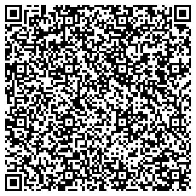 QR-код с контактной информацией организации КИЕВСКАЯ, ЦЕНТРАЛЬНАЯ ОБОГАТИТЕЛЬНАЯ ФАБРИКА, СТРУКТУРНОЕ ПОДРАЗДЕЛЕНИЕ