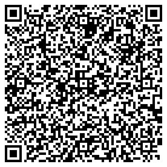QR-код с контактной информацией организации САНТЕХЭЛЕКТРОМОНТАЖ, КП