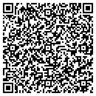 QR-код с контактной информацией организации ЭЛЬ ПИЕТРА