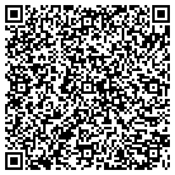 QR-код с контактной информацией организации ЭЛЕКТРОМАГНИТ, ДОНЕЦКОЕ ПП