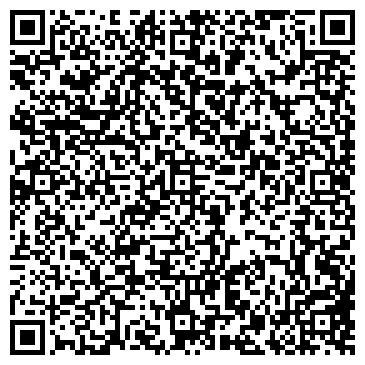 QR-код с контактной информацией организации ЛЕДА, ООО (В СТАДИИ БАНКРОТСТВА)