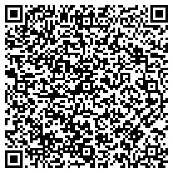 """QR-код с контактной информацией организации """"NEMIROFF"""""""