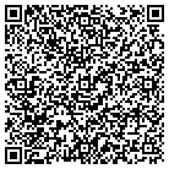 QR-код с контактной информацией организации ДОННЕФТЕХИМ ЭКСПОРТ
