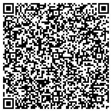 QR-код с контактной информацией организации ГОРОДСКОГО ПОСЕЛЕНИЯ СТОЛБОВАЯ