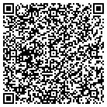 QR-код с контактной информацией организации КРИСТАЛЛ ТРЕВЕЛ