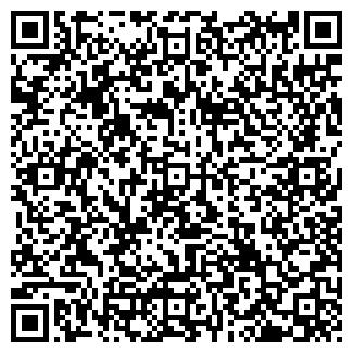 QR-код с контактной информацией организации КОМПОЗИТ