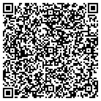 QR-код с контактной информацией организации СЕЛЬСКОГО ПОСЕЛЕНИЯ ЛЮБУЧАНСКОЕ