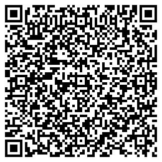 QR-код с контактной информацией организации КАШТАН, ООО