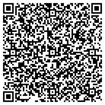 QR-код с контактной информацией организации UKRAINE LUXURY, КОМПАНИЯ