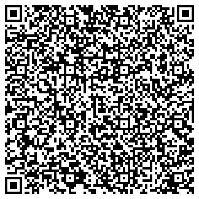QR-код с контактной информацией организации ДОНЕЦКОЕ КАЗЕННОЕ ЭКСПЕРИМЕНТАЛЬНОЕ ПРОТЕЗНО-ОРТОПЕДИЧЕСКОЕ ПРЕДПРИЯТИЕ