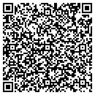 QR-код с контактной информацией организации BIO HI-TECH