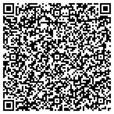 QR-код с контактной информацией организации БАЙКАЛ, ПРОИЗВОДСТВЕННОЕ ДЧП
