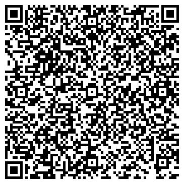 QR-код с контактной информацией организации ДРОГОБЫЧСКИЙ СОЛЕВЫВАРОЧНЫЙ ЗАВОД, ГП