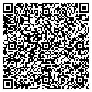 QR-код с контактной информацией организации ЗАРЯ, ОАО
