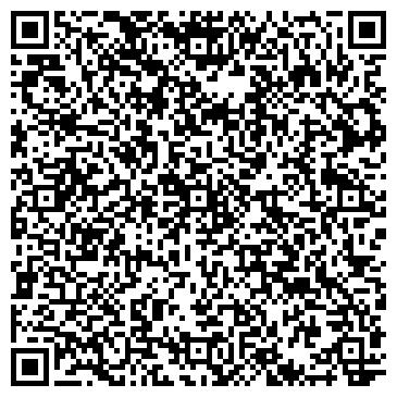 QR-код с контактной информацией организации ДИЛЬНЫЦЯ, ДРОГОБЫЧСКОЕ АО