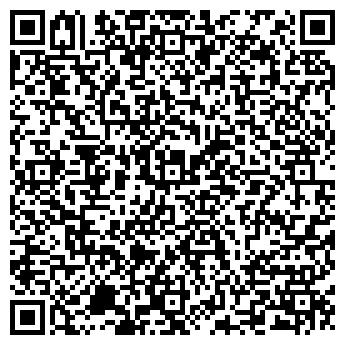 QR-код с контактной информацией организации ДРОГОБЫЧСКИЙ ЛЕСХОЗ, ГП